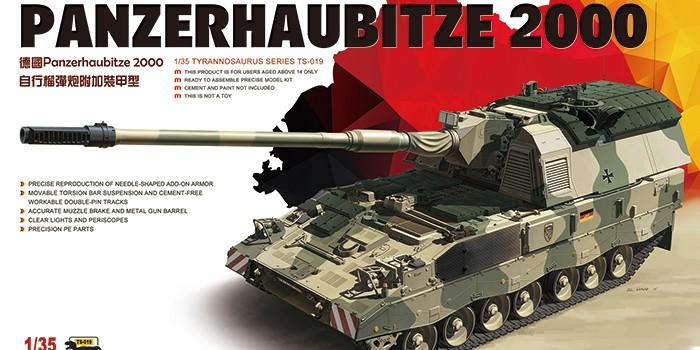 MENG: Panzerhaubitze 2000 mit Zusatzpanzerung