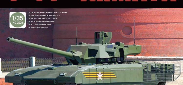 Neues von TAKOM: Russischer Kampfpanzer T-14