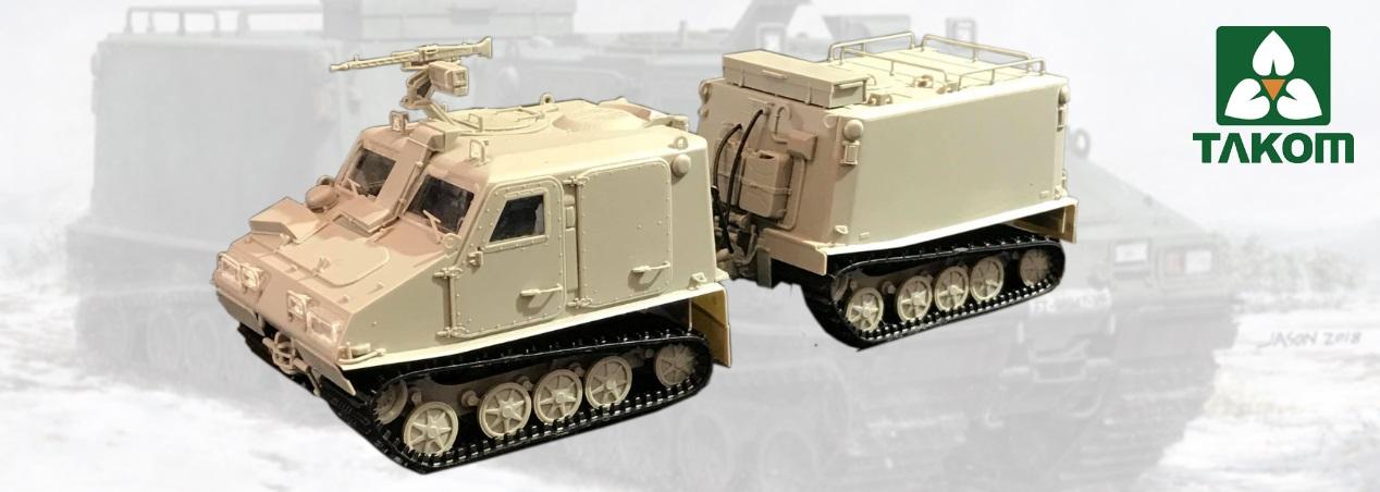 TAKOM: Bandvagn BV 206S w/Interior
