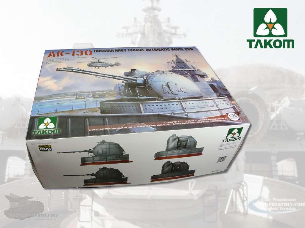 TAKOM: AK-130 Russian Navy 130mm Automatic Naval Gun