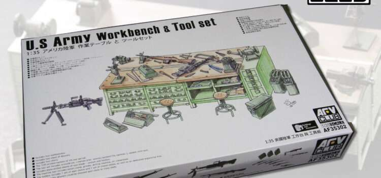 AFV Club: U.S. Army Workbench & Tool Set